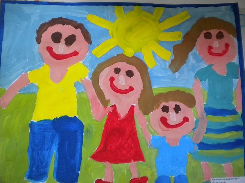 Рисование моя семья конкурс